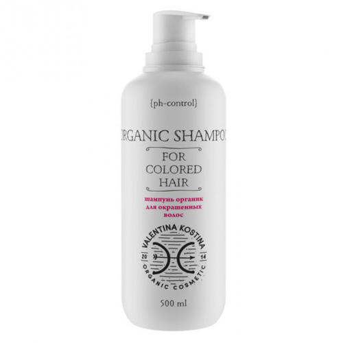 Безсульфатный шампунь для окрашенных волос 500 мл (Valentina Kostina, Organic Cosmetic) шампунь valentina kostina шампунь для мужчин безсульфатный organic cosmetic объем 250 мл