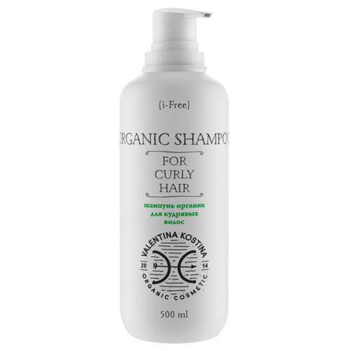 Безсульфатный шампунь для вьющихся волос 500 мл (Valentina Kostina, Organic Cosmetic) шампунь valentina kostina шампунь для мужчин безсульфатный organic cosmetic объем 250 мл