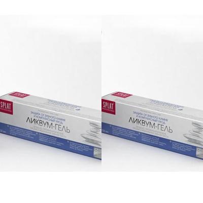 Splat Набор Лечебно-профилактическая профессиональная зубная паста Ликвум гель 100 мл*2 штуки (Splat, Professional)
