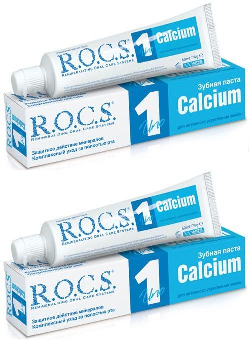 Купить R.O.C.S. Комплект Зубная паста Uno Calcium 2х74 гр (R.O.C.S., Для Взрослых), Россия