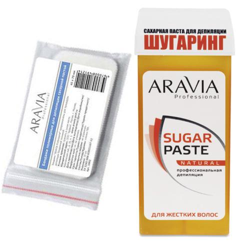 Купить Aravia Professional Комплект Бандаж полимерный, 45х70 мм, 30 шт + Паста сахарная для депиляции в картридже Натуральная (Aravia Professional, Spa Депиляция), Россия