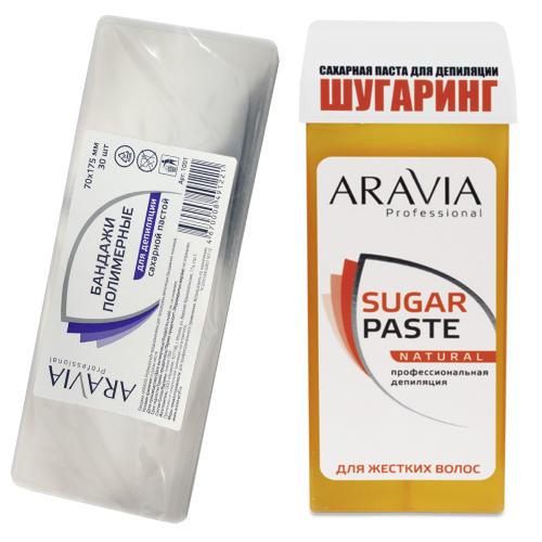 Aravia professional Комплект  Бандаж полимерный, 70х175 мм, 30 шт +  Паста сахарная для депиляции в картридже Натуральна (Aravia professional, SPA шугаринг)