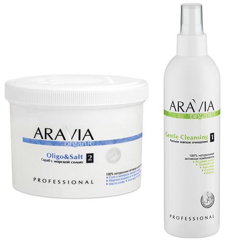 Aravia professional Комплект  Scrub OligoSalt - Cкраб с морской солью, 550 мл + Organic Gentle Cleansing - Лосьон мягко (Aravia professional, Уход за телом)