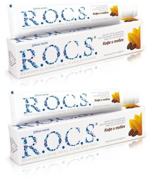 Купить R.O.C.S. Комплект Зубная паста Рокс Кофе и табак 2х74 гр. (R.O.C.S., Для Взрослых), Россия