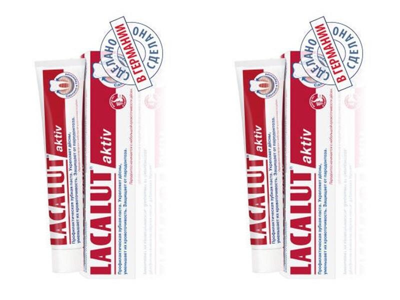 Купить Lacalut Набор Зубная паста Актив 75 мл*2 штуки (Lacalut, Зубные пасты), Германия