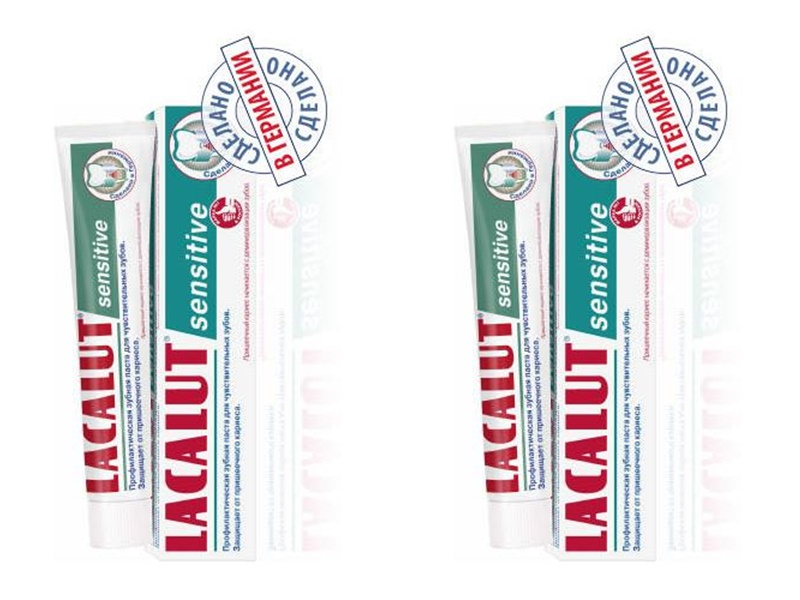 Купить Lacalut Набор Зубная паста Сенситив 75 мл*2 штуки (Lacalut, Зубные пасты), Германия