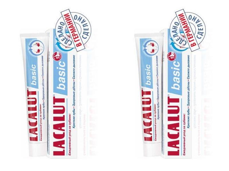 Lacalut Набор Зубная паста Бейсик 75 мл*2 штуки (Lacalut, Зубные пасты)