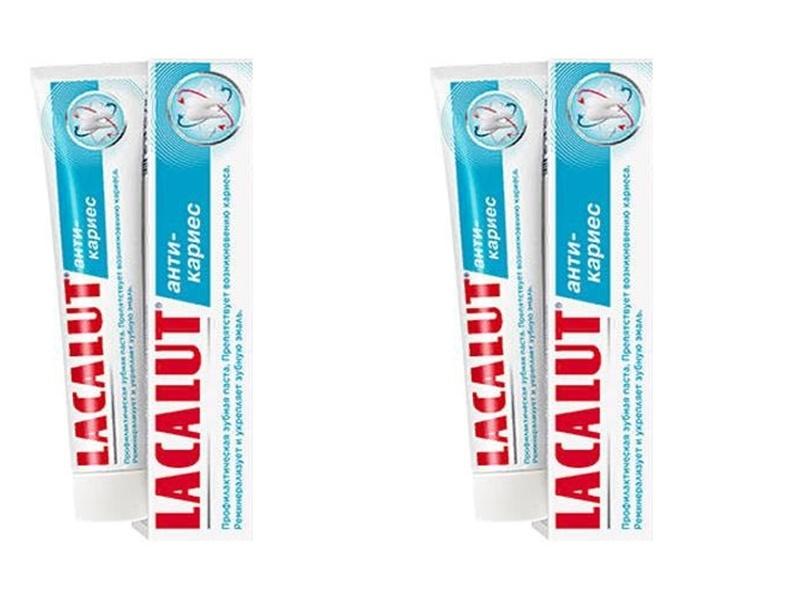 Lacalut Набор Зубная паста Анти- кариес*2 штуки (Lacalut, Зубные пасты) фото