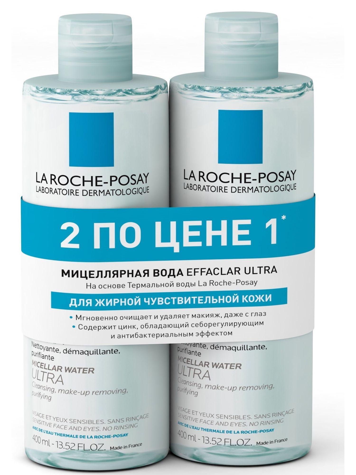 Набор Эфаклар Мицеллярная вода ULTRA 400 мл х 2 шт. (La RochePosay, Effaclar) effaclar цена