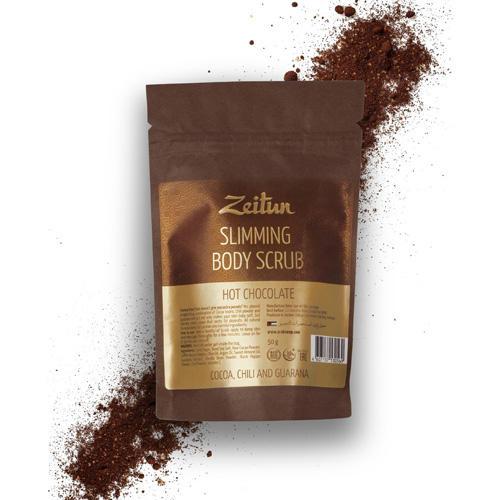 Zeitun Скраб для тела Горячий шоколад, моделирующий, 50 гр (Zeitun, Для ванны и душа)