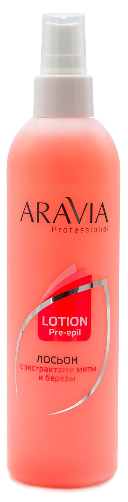 Купить Aravia Professional Лосьон для подготовки кожи перед депиляцией с экстрактами мяты и березы, 300 мл (Aravia Professional, Spa Депиляция), Россия