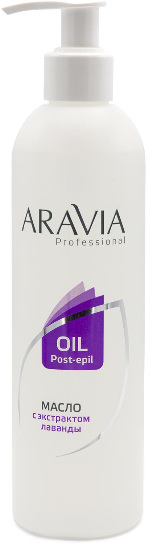 Aravia Professional Масло после депиляции с экстрактом лаванды, 300 мл (Aravia Professional, Spa Депиляция)