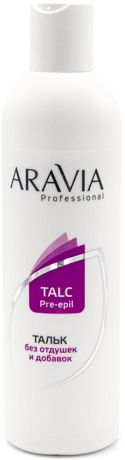 Aravia professional Aravia Professional Тальк без отдушек и химических добавок 180 гр (Aravia professional, Spa Депиляция) депиляция