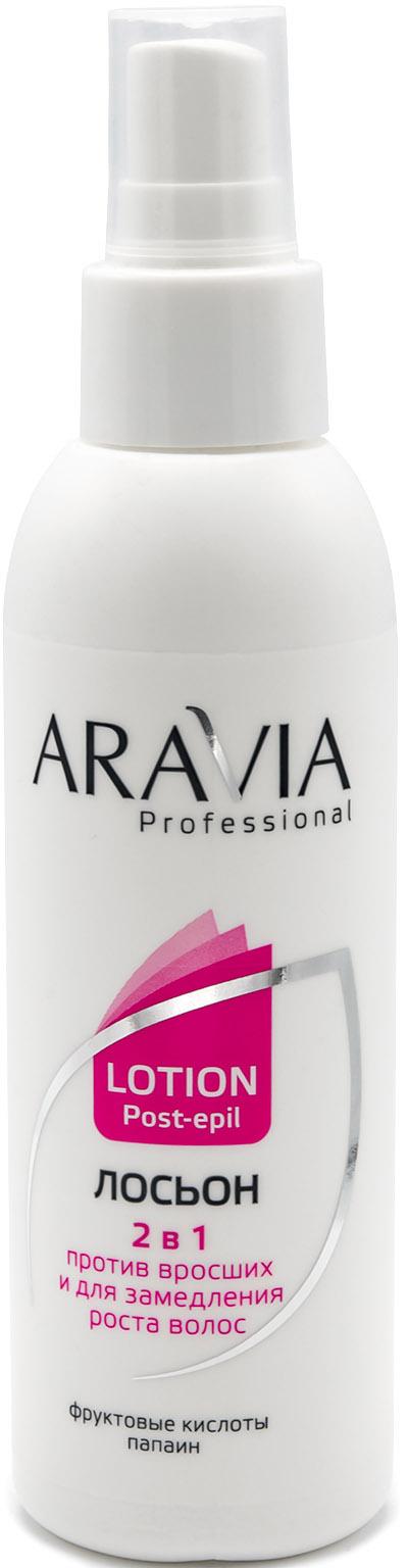 Купить Aravia Professional Лосьон 2 в 1 против вросших волос и замедления роста волос, 150 мл (Aravia Professional, Spa Депиляция), Россия
