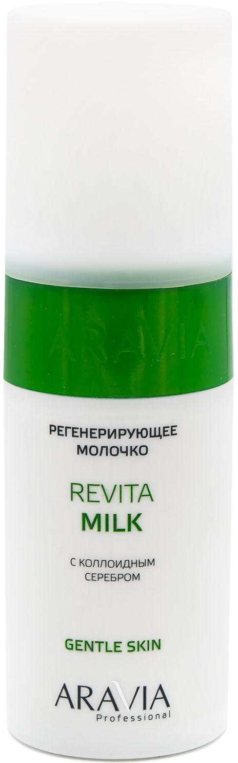 Купить Aravia professional Aravia Professional Молочко регенерирующее с коллоидным серебром для лица и тела Revita Milk, 150 мл (Aravia professional, Spa Депиляция), Россия