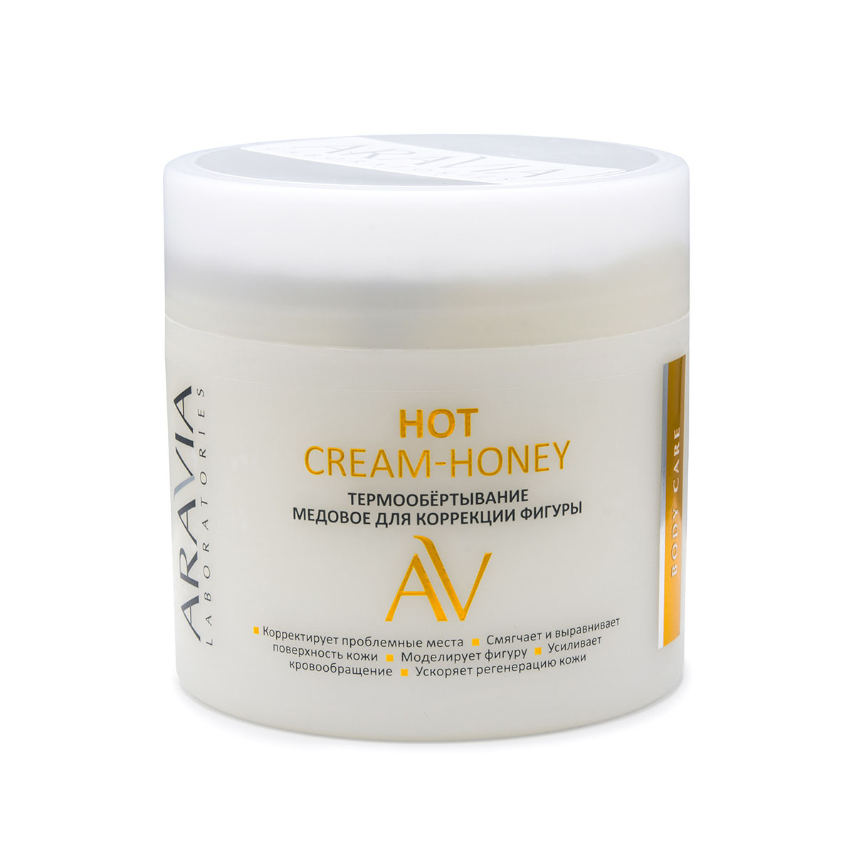 Купить Aravia Professional Термообёртывание медовое для коррекции фигуры Hot Cream-Honey, 300 мл (Aravia Professional, Уход за телом), Россия