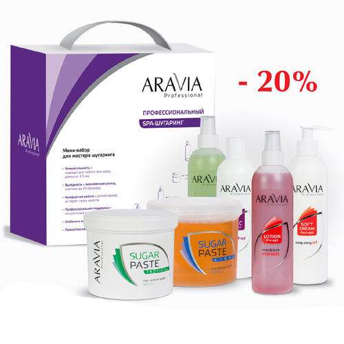 Мининабор для мастера 1 (Aravia professional, SPA шугаринг)