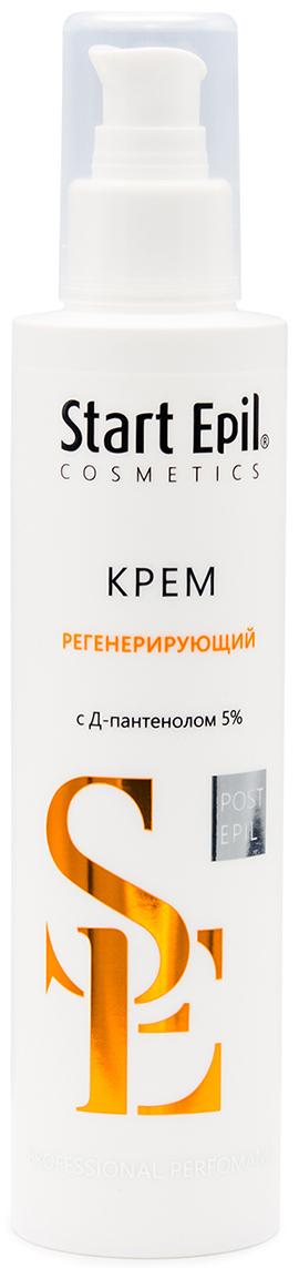 Aravia professional Крем регенерирующий с Д-пантенолом 5% 200 мл (Aravia professional, Spa Депиляция) депиляция
