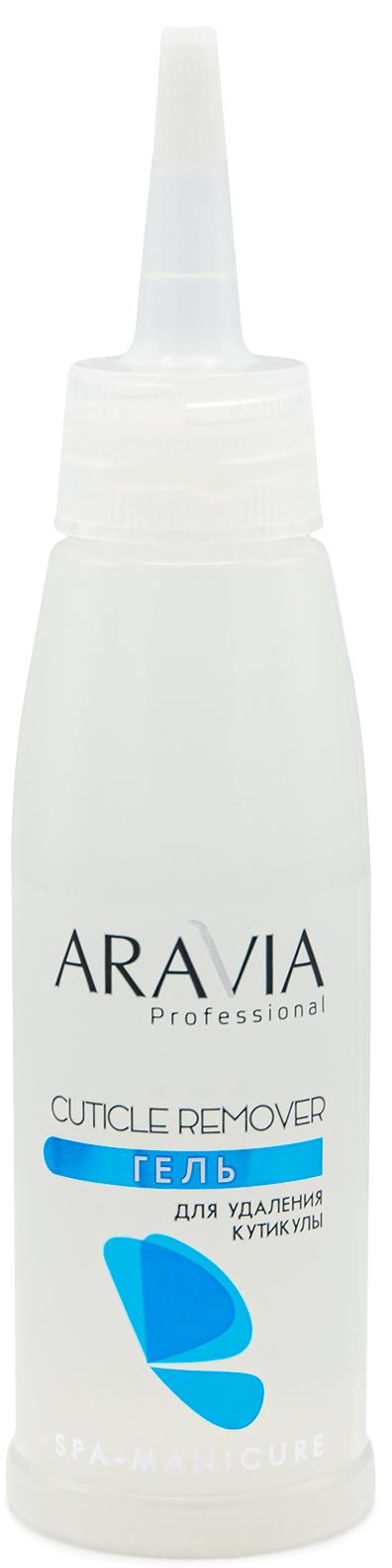 Купить Aravia Professional Гель для удаления кутикулы Cuticle Remover, 100 мл (Aravia Professional, SPA маникюр), Россия