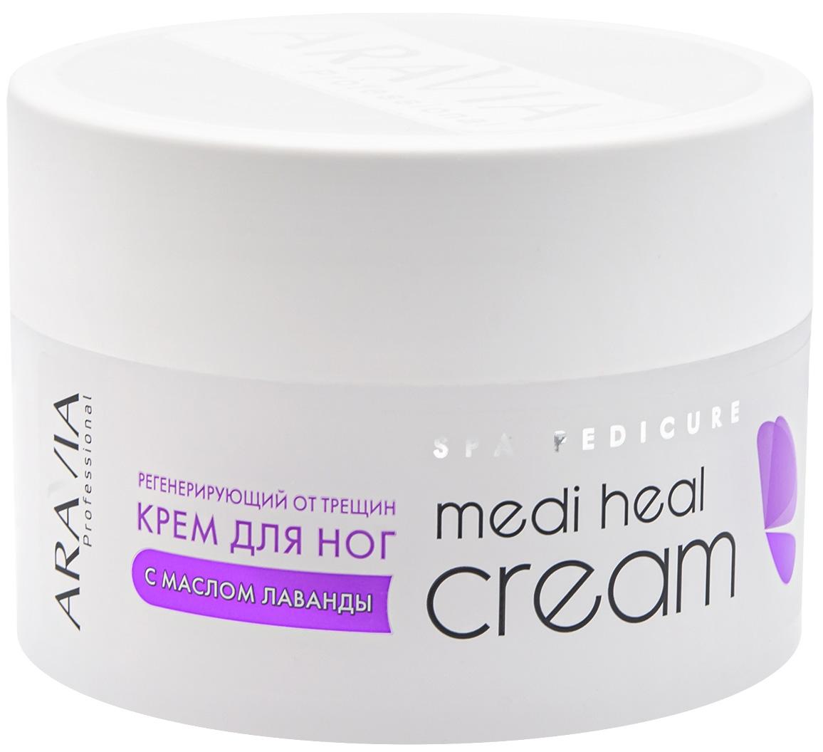 Купить Aravia Professional Регенерирующий крем от трещин с маслом лаванды Medi Heal Cream, 150 мл (Aravia Professional, SPA педикюр), Россия