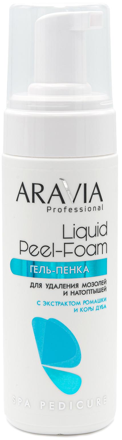 Купить Aravia Professional Гель-пенка для удаления мозолей и натоптышей Liquid Peel-Foam, 160 мл (Aravia Professional, SPA педикюр), Россия