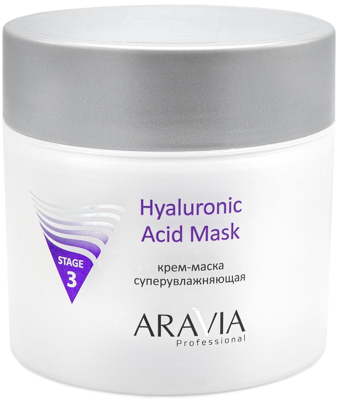 Купить Aravia Professional Крем-маска супер увлажняющая Hyaluronic Acid Mask, 300 мл (Aravia Professional, Уход за лицом), Россия