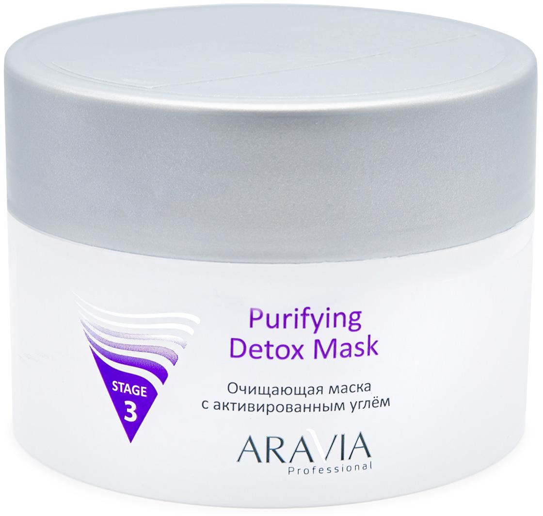 Купить Aravia Professional Очищающая маска с активированным углём Purifying Detox Mask, 150 мл (Aravia Professional, Уход за лицом), Россия