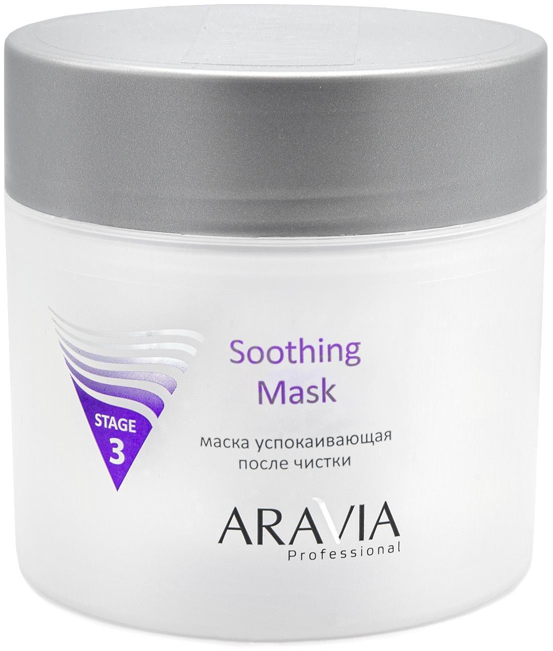 Купить Aravia Professional Маска успокаивающая после чистки Soothing Mask, 300 мл (Aravia Professional, Уход за лицом), Россия
