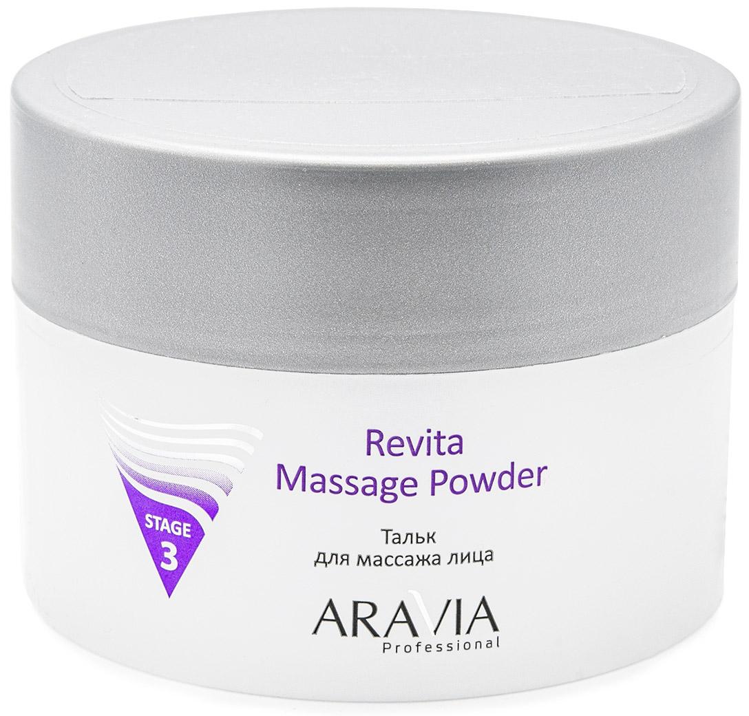 Купить Aravia Professional Тальк для массажа лицаRevita Massage Powder, 150 мл (Aravia Professional, Уход за лицом), Россия