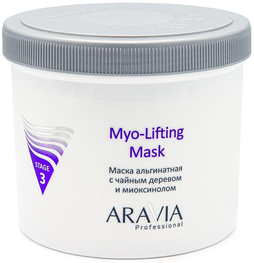 Купить Aravia Professional Маска альгинатная с чайным деревом и миоксинолом Myo-Lifting, 550 мл (Aravia Professional, Уход за лицом), Россия
