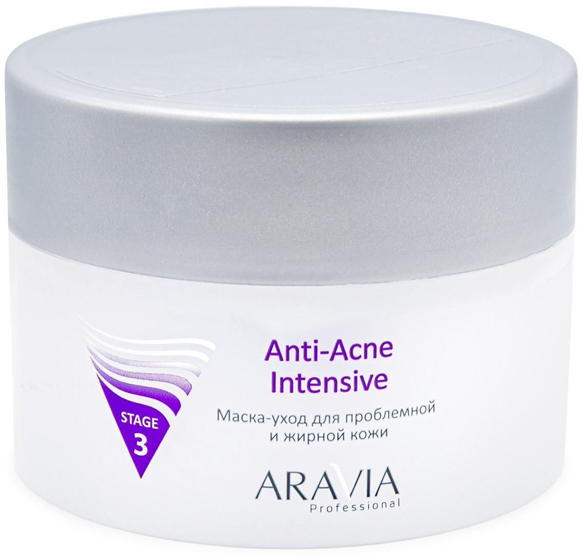 Купить Aravia Professional Маска-уход для проблемной и жирной кожи Anti-Acne Intensive, 150 мл (Aravia Professional, Уход за лицом), Россия
