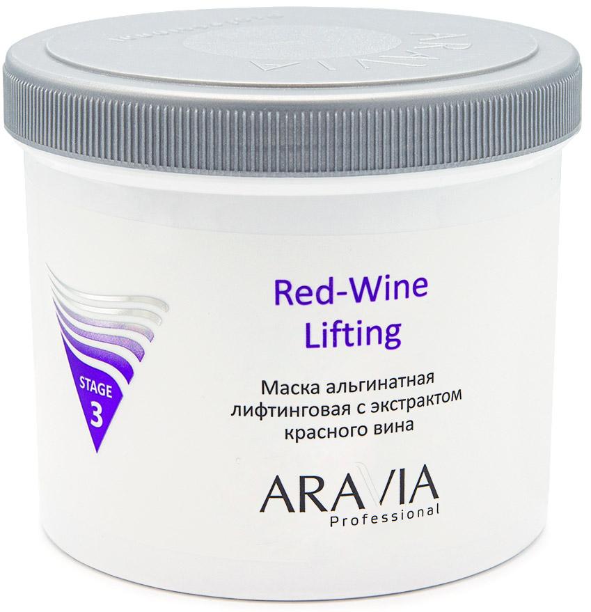 Купить Aravia Professional Маска альгинатная лифтинговая Red-Wine Lifting с экстрактом красного вина, 550 мл (Aravia Professional, Уход за лицом), Россия