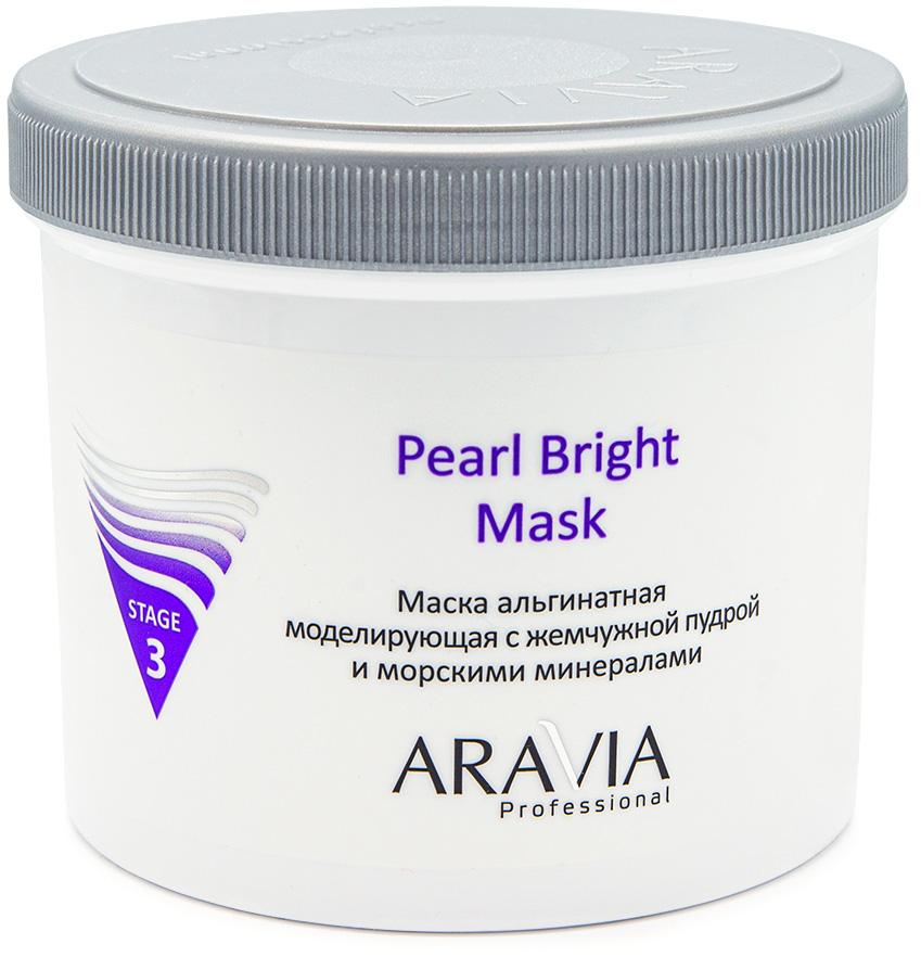 Купить Aravia Professional Маска альгинатная моделирующая с жемчужной пудрой и морскими минералами Pearl Bright Mask, 550 мл (Aravia Professional, Уход за лицом), Россия