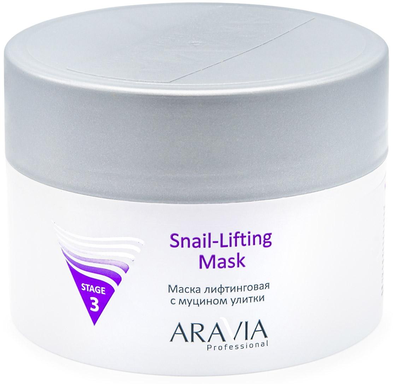Купить Aravia Professional Маска лифтинговая с муцином улитки Snail-Lifting Mask, 150 мл (Aravia Professional, Уход за лицом), Россия