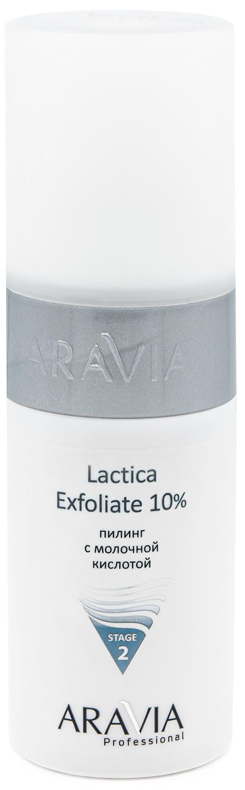 Купить Aravia Professional Пилинг с молочной кислотой Lactica Exfoliate 10%, 150 мл (Aravia Professional, Уход за лицом), Россия