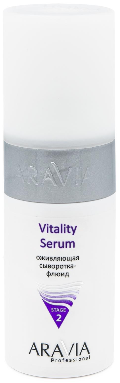 Купить Aravia Professional Оживляющая сыворотка-флюид Vitality Serum, 150 мл (Aravia Professional, Уход за лицом), Россия