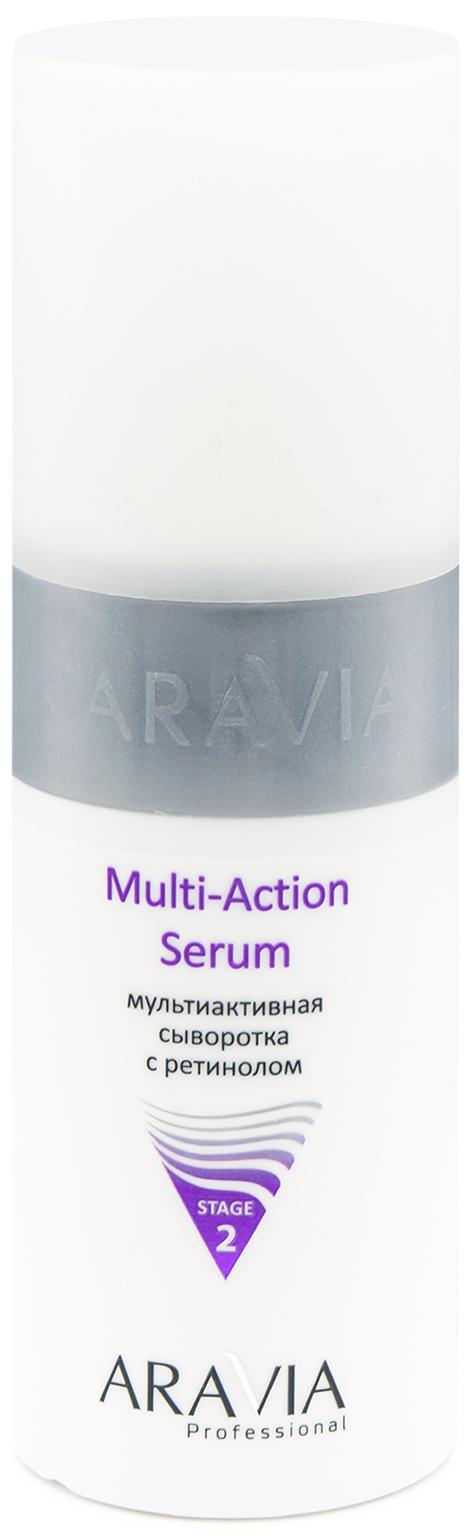 Купить Aravia Professional Мультиактивная сыворотка с ретинолом Multi-Action Serum, 150 мл (Aravia Professional, Уход за лицом), Россия