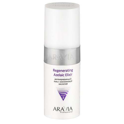 Regenerating Azelaic Elixir Регенерирующий гель с азелаиновой кислотой 150 мл (Aravia professional, Уход за лицом)