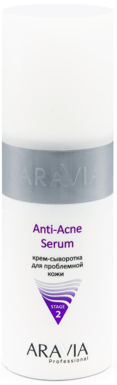 Купить Aravia Professional Крем-сыворотка для проблемной кожи Anti-Acne Serum, 150 мл (Aravia Professional, Уход за лицом), Россия