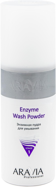 Купить Aravia Professional Энзимная пудра для умывания Enzyme Wash Powder, 150 мл (Aravia Professional, Уход за лицом), Россия