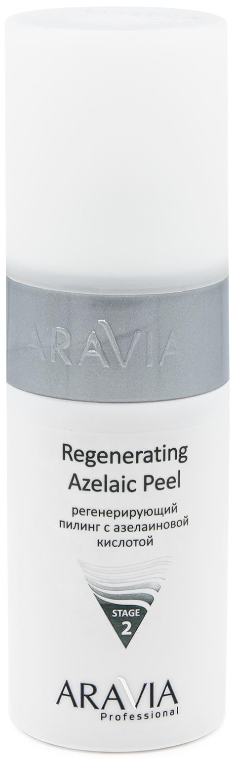 Купить Aravia Professional Регенерирующий пилинг с азелаиновой кислотой Regenerating Azelaic, 150 мл (Aravia Professional, Уход за лицом), Россия