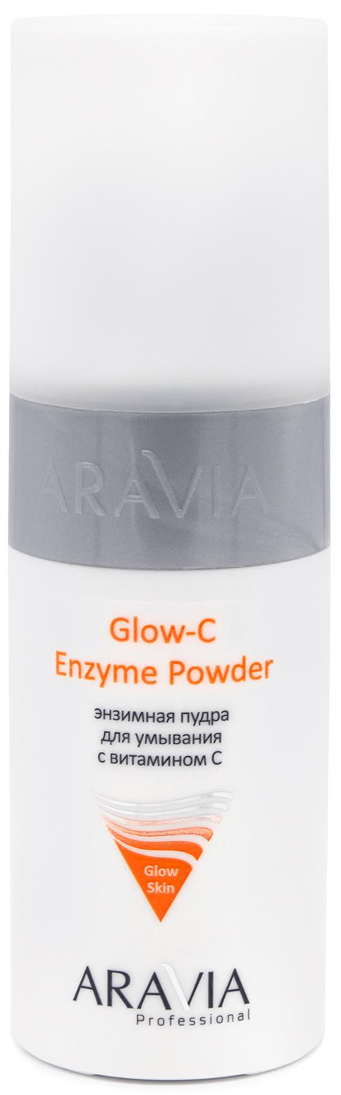 Купить Aravia Professional Энзимная пудра для умывания с витамином С Glow-C Enzyme Powder, 150 мл (Aravia Professional, Уход за лицом), Россия