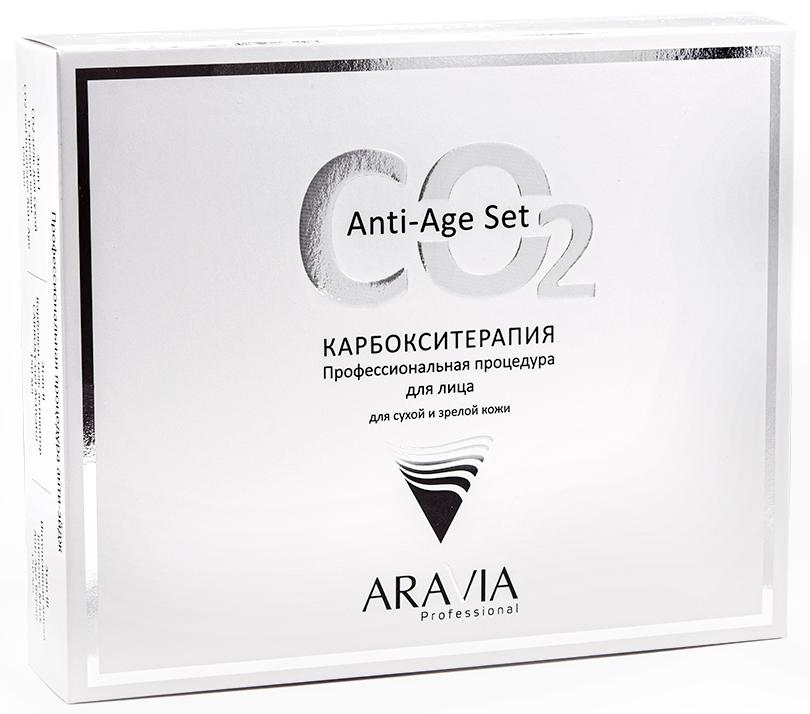 Купить Aravia professional Карбокситерапия набор для сухой и зрелой кожи anti-age set 150 мл х 3 штуки (Aravia professional, Уход за лицом), Россия