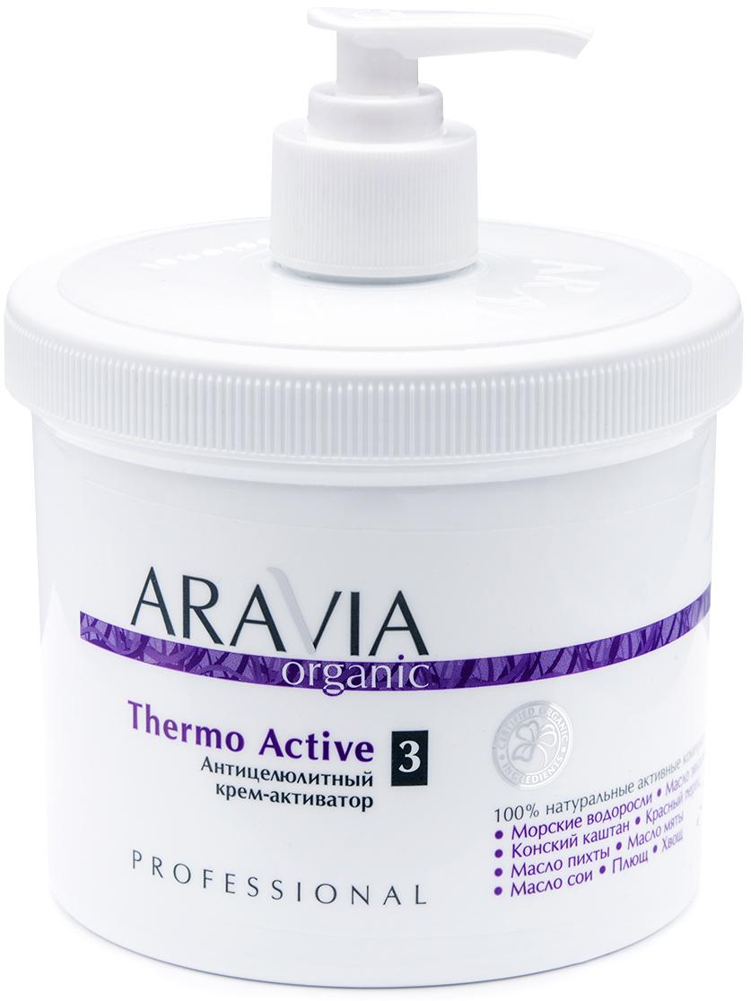 Купить Aravia Professional Organic Антицелюлитный крем-активатор Thermo Active, 550 мл (Aravia Professional, Уход за телом), Россия