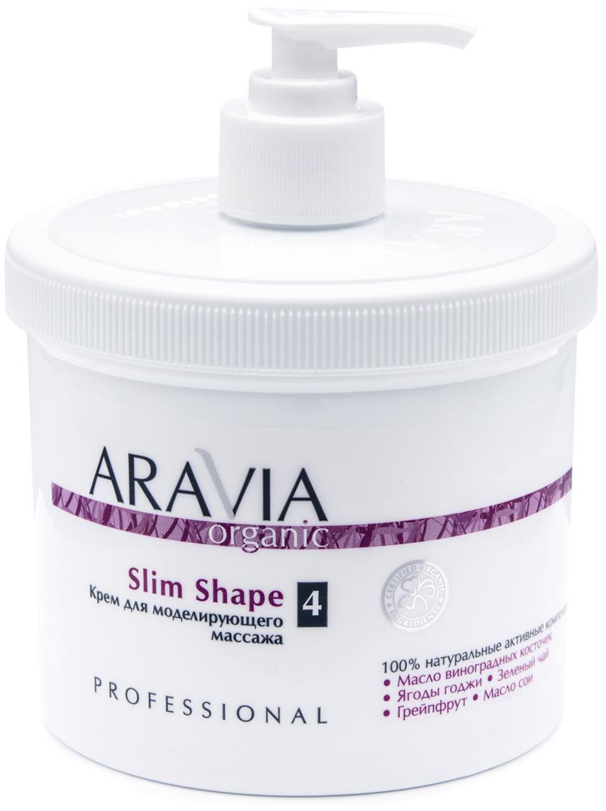 Купить Aravia Professional Organic Крем для моделирующего массажа Slim Shape, 550 мл (Aravia Professional, Уход за телом), Россия