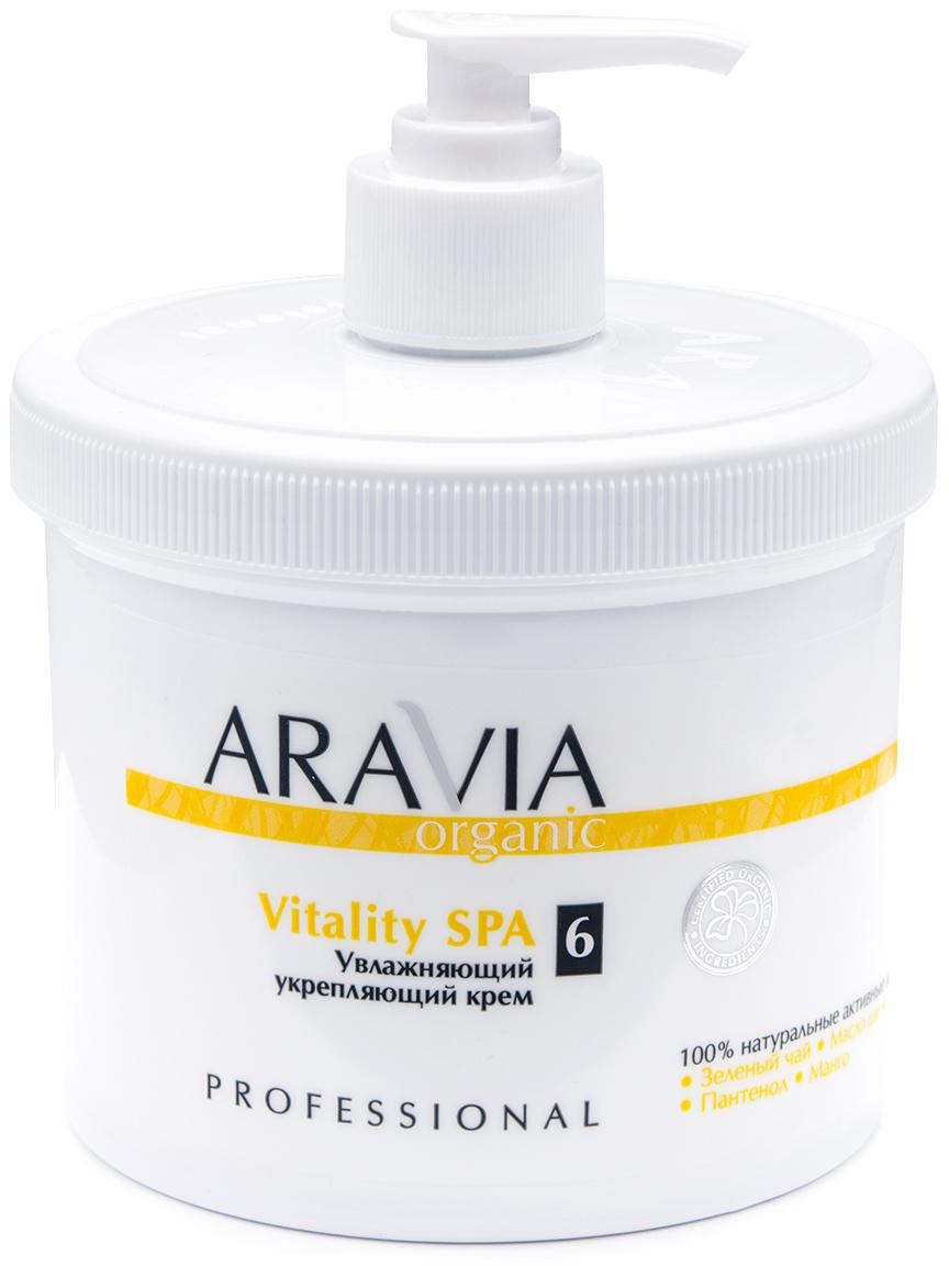 Купить Aravia Professional Увлажняющий укрепляющий крем Vitality SPA, 550 мл (Aravia Professional, Уход за телом), Россия