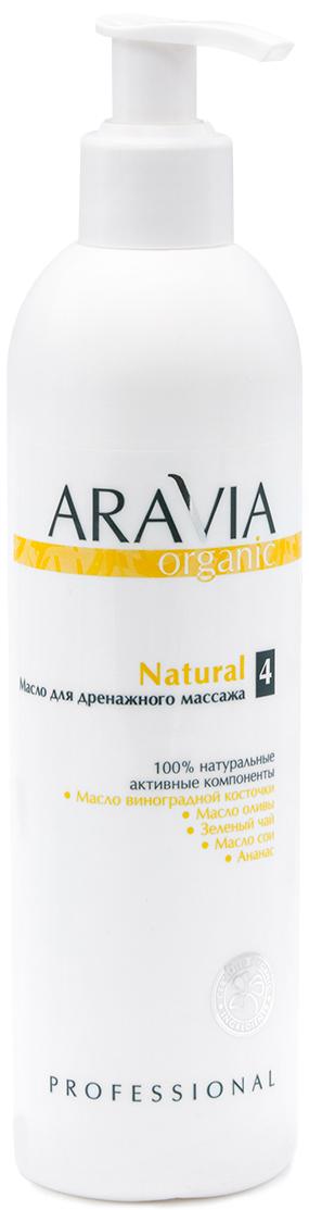 Купить Aravia Professional Organic Масло для дренажного массажа Natural, 300 мл (Aravia Professional, Уход за телом), Россия