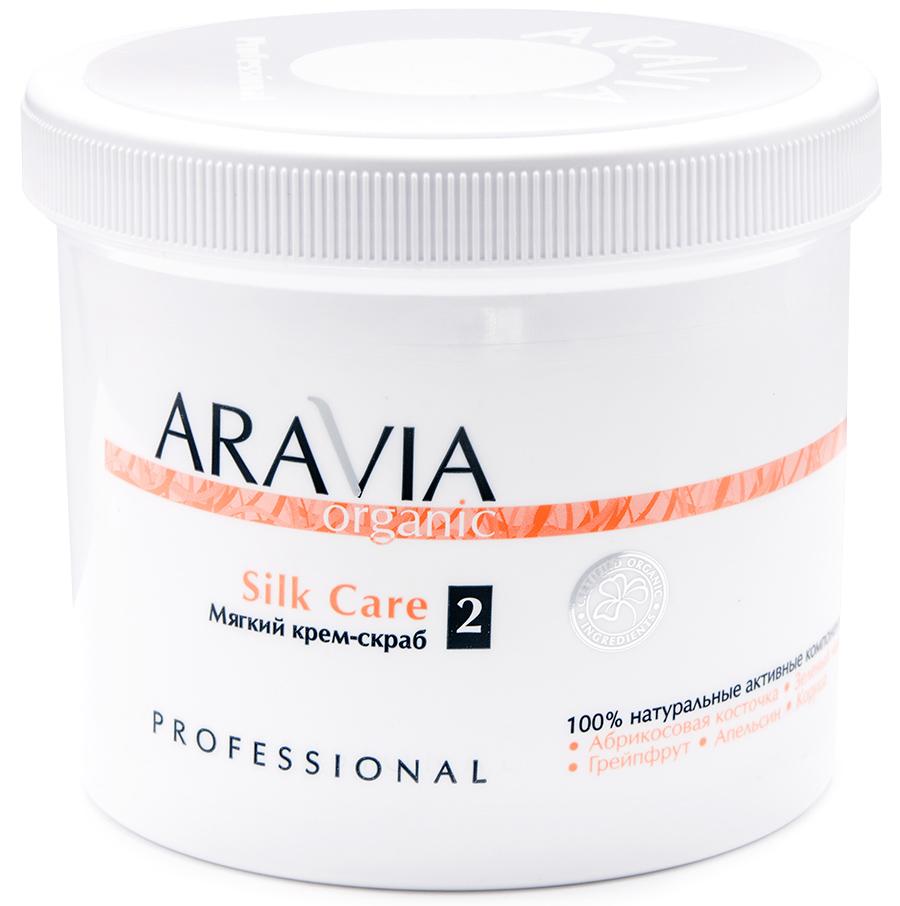 Купить Aravia Professional Organic Мягкий крем-скраб Silk Care, 550 мл (Aravia Professional, Уход за телом), Россия