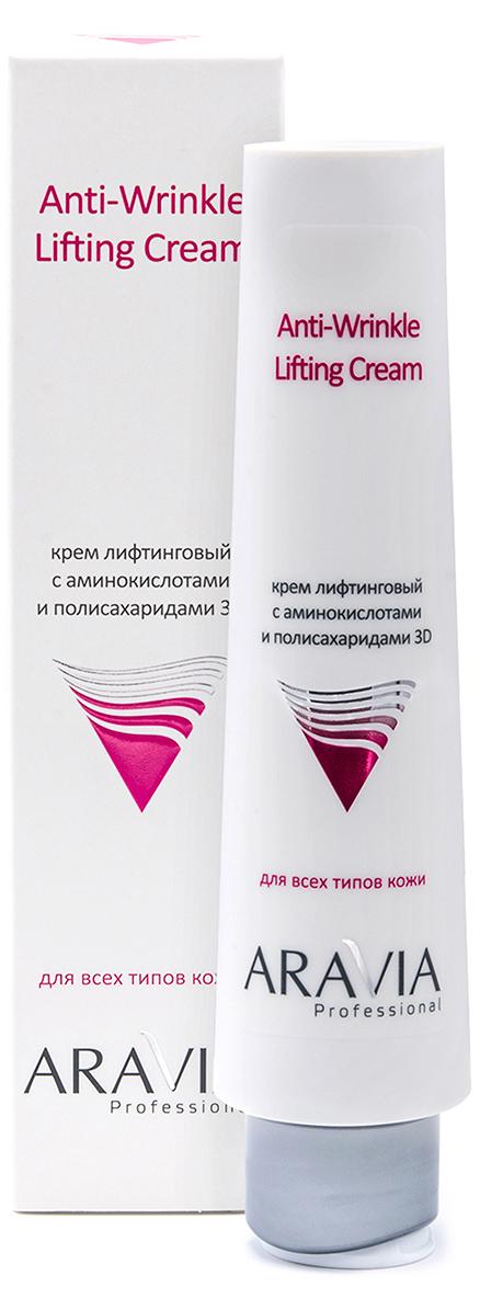 Купить Aravia Professional Крем лифтинговый с аминокислотами и полисахаридами 3D Anti-Wrinkle Lifting Cream, 100 мл (Aravia Professional, Уход за лицом), Россия