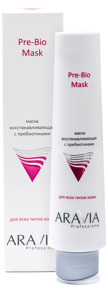 Купить Aravia Professional Маска восстанавливающая с пребиотиками Pre-Bio Mask, 100 мл (Aravia Professional, Уход за лицом), Россия
